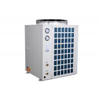 Quality R22 Water Cooled Screw Chillers , Air Source Heat Pump For Commercial Sanitary Hot Water for sale