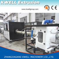 Quality SJZ Series PVC Pipe Machine, UPVC Pipe Extrusion Line, Water Tube Making Machine wholesale