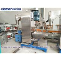 China 7.5KW Stainless Steel Plastic Dewatering Machine , Vertical Plastic Dryer Machine on sale