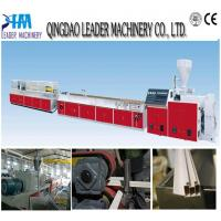 China pvc window and door profile extrusion line /extrusion line for pvc profile on sale