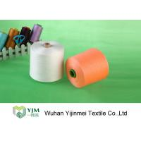Cheap Plastic Core Spun Polyester TFO Yarn Raw White For Garment Sewing for sale