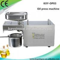 China Wholesales price professional design small oil press machine for sale moringa seeds oil rate on sale
