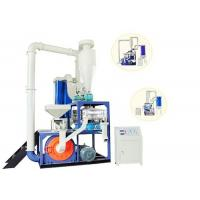 Cheap Automatic Plastic Recycling Machine , Vibration High Speed Plastic Milling for sale