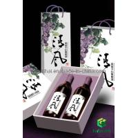 Quality Wine Packaging Box wholesale