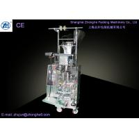 China Fully Automatic Powder Packing Machine , Vertical Pouch Packing Machine on sale