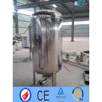 Quality High Pressure ss316  Stainless Steel Pressure Vessels Mirror Matt wholesale