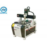 Buy cheap 4th Rotary Axis Hobby CNC Router Machine for Aluminum Wood MDF from wholesalers