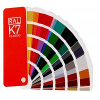 Quality German Ral k7 color cards for fabric wholesale