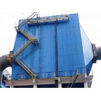 Wide spacing of top vibration electrical dust collector-D001 industrial dust collector for each size
