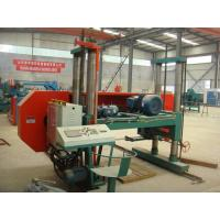Quality heavy duty bandsaw horizontal mill machine for wide large diameter tree logs wholesale