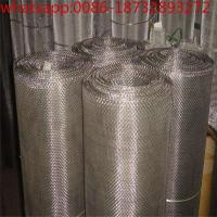 China Fecral woven metal wire mesh 100 mesh 0.1mm wire diameter metal mesh/ Heat Resistance FeCrAl wire mesh for infrared burn on sale