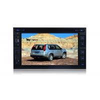 Quality Nissan Universal Car GPS Navigation System In DVD MP3 MP4 Player wholesale