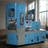 China reasonable price HDPE blow moulding machine AM35 on sale