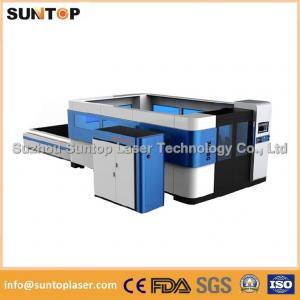 Quality Mild steel , aluminium , brass and copper fiber cnc laser cutting machine wholesale