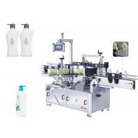 Quality High Speed Labeling Machine Automatic Cosmetics Shampoo  Detergent Bottle Labeler wholesale