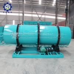 China 30kw Ammonium Nitrate Fertilizer Bulk Blending Fertilizer Machine on sale