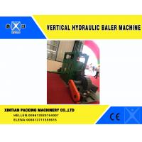 Quality Automatic Vertical Double Cylinder Hydraulic Baler Machine wholesale