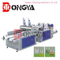 Quality Full Automatic High Speed T - Shirt Bag Making Machine With Double Servo Step Motor wholesale