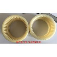 Buy cheap Nylon Sleeve Polyurethane Coupling Jaw / Spider Structure Natural Color from wholesalers