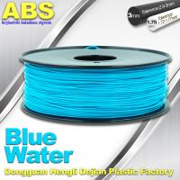 Quality High strength Colorful ABS  Filament 3D Plastic Filament 1kg Reel wholesale