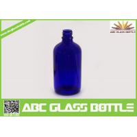 Cheap 100ml Blue Essential Oil Glass Bottle for sale
