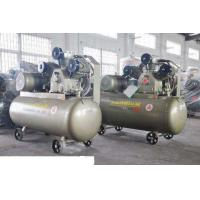 Quality Portable 1.5 hp Industrial Air Compressor Piston Type 50L Air Tank 50 / 60HZ  3cfm wholesale
