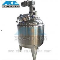 Quality Stainless Steel Sanitary Steam Heating Mixing Tank Round Emulsion Mixing Tank, With 10 Years Experience wholesale