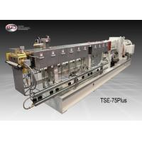 China CPM Ruiya Extrusion Twin Screw Plastic Extruder , PP/PE/PS/PET/PC Double Screw Extruder on sale