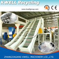 Quality High-performance Plastic PP PE Film Recycling Machine, Woven Bag Washing Machine wholesale