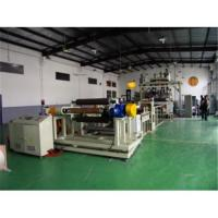 Cheap Counter-rotating twin screw extruder for sale