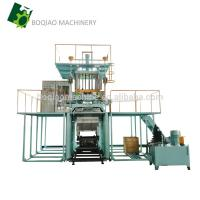 Quality Foundry Equipment Aluminum Die Casting Machine High Precision 45.5kw Power wholesale