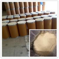 Quality Agrochemical Insecticide Emamectin benzoate 70%,90%,95%TC,5WG,5SG,pure pharmaceutical thrips killer wholesale