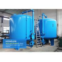 Quality High Accuracy Pretreatment Water Treatment Filters , Sand Filter For Drinking Water wholesale