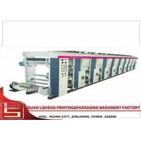 China Normal Speed Multi - Colors Rotogravure Printing Machine for CPP Plastic Film on sale