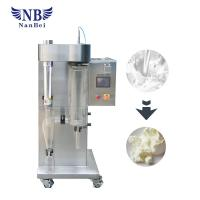 Quality ISO Small Lab Scale Spray Dryer 0.7mm Standard ISO Certification wholesale