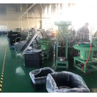 Yuyao Bill Spray Co.,Ltd