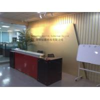 Shenzhen Greelife Technology Co., Ltd.