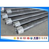 Buy cheap 4140 Alloy Steel Grade Cold Drawn Steel Tube DIN 2391 Seamless Precison from wholesalers