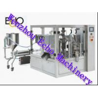 China Automatic Rotary Packaging Machine on sale