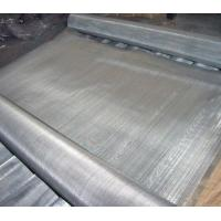 Quality Stainless Steel Filter Cloth/Plain Dutch and Twill Dutch Weave/304, 304L, 316, 316L wholesale