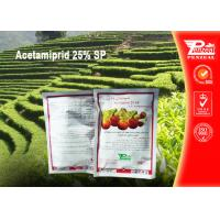 Quality Acetamiprid 20% SP Pest control insecticides 135410-20-7 wholesale