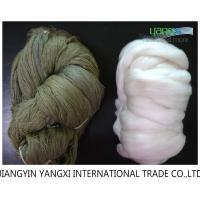 Quality 8 Denier Bosilun Tops Low Defect Rates For Furniture / Spinning Yarn wholesale