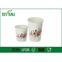 Quality Insulated Compostable Paper Cups 4oz 120 ml Ice Cream Paper Cups Wholesale wholesale