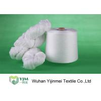 Quality Paper Cone Polyester Raw White Yarn No Knot For Knitting And Weaving wholesale
