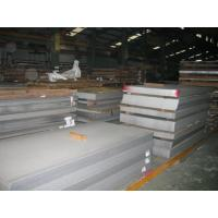 Quality Construction Polished 310s 202 316 420 hot rolled Stainless steel plate 2mm thickness wholesale