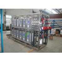 China Portable Mobile EDI Machine Containerized Seawater Desalination Plant on sale