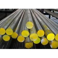 Quality Hastelloy C276 Stainless Steel Round Bar / Pipe Corrosion Resistance wholesale
