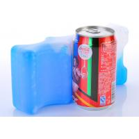 Quality Promotional Portable Reusable Cold Gel Packs HDPE Plasitc For Lunch Box wholesale