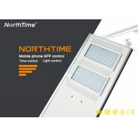 Quality Bridgelux  90W All In One Solar Led Street Light with Adaptive Lighting System wholesale