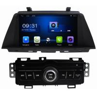 Quality Ouchuangbo Quad core android 8.1 system for Zotye Domy X5 support gps navigation bluetooth music wifi wholesale